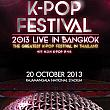 "10/20「コンサート""K-POP Festival 2013 in Bangkok""」"