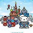 「Hello Kitty & Friends in Russia」<BR>ランガムプレイス(旺角)~2014年1月1日<BR><BR><BR><BR><BR>