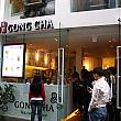 GONG CHA(ゴンチャ)